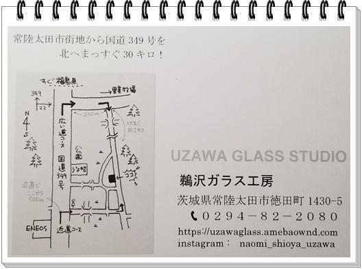 ガラス②.jpg